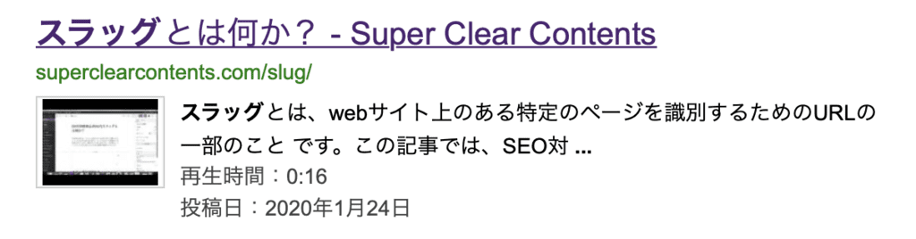 Yahoo!検索でのパーマリンク
