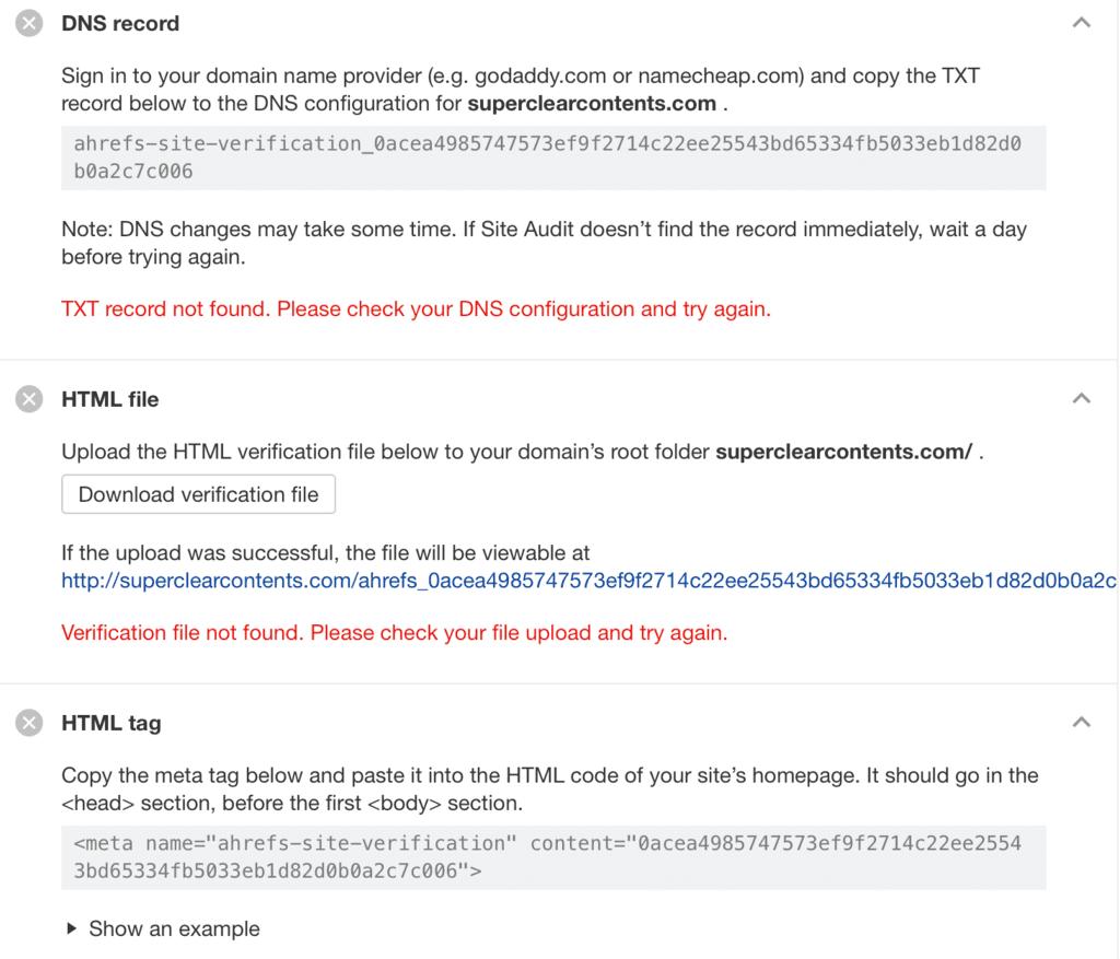 ahrefsのWebサイトチェッカーの使い方2