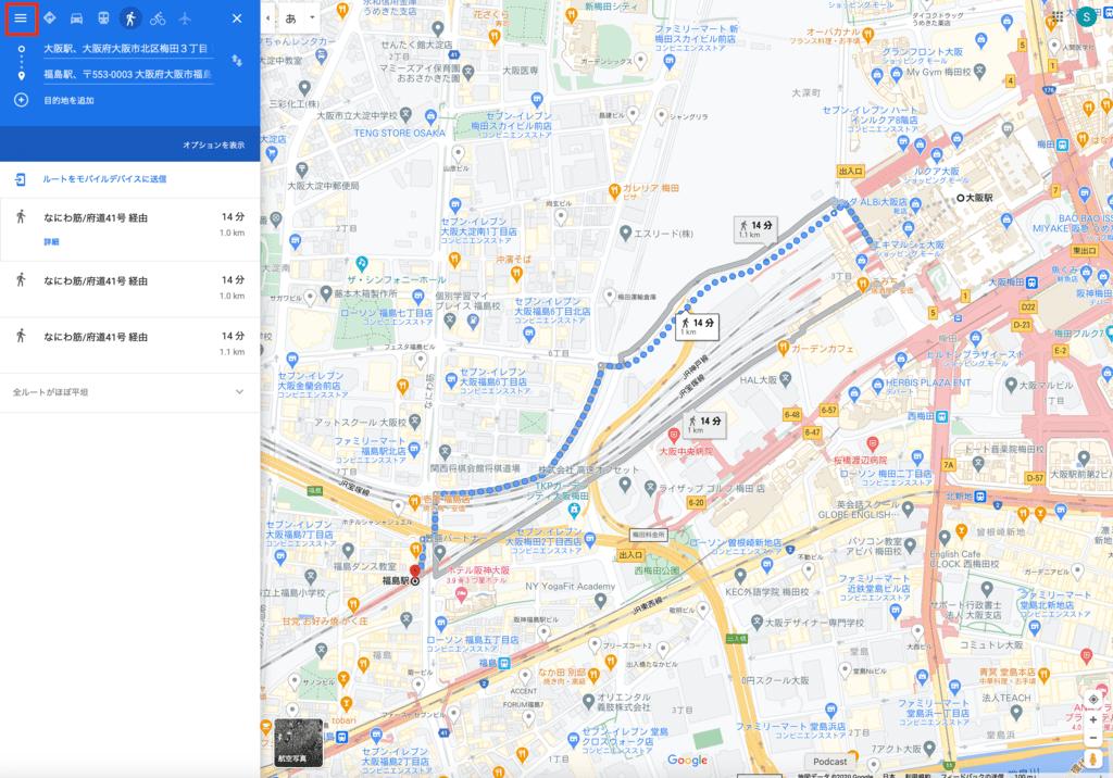 GoogleMap埋め込み方法8