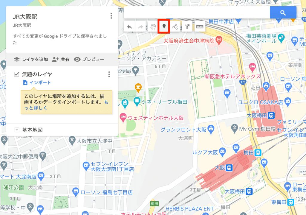 GoogleMap埋め込み方法16