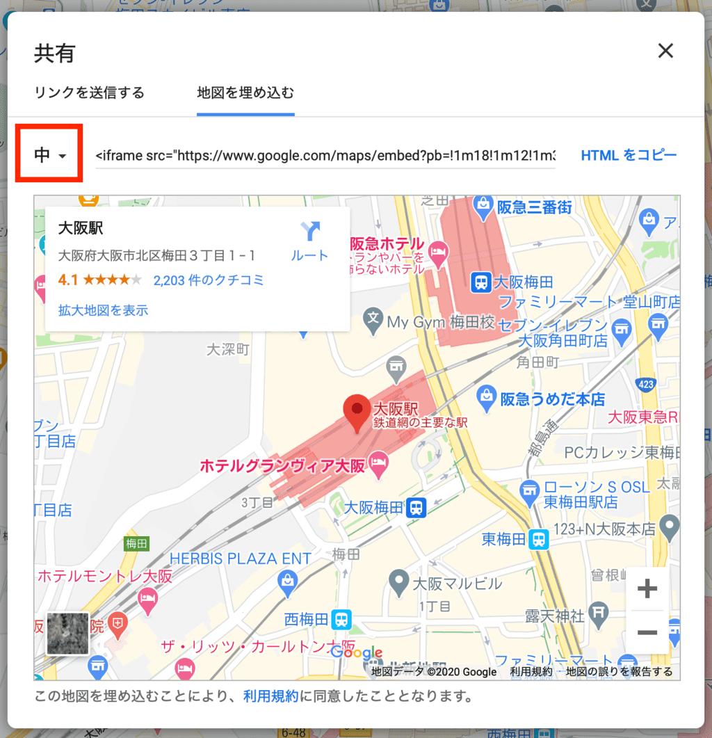 GoogleMap埋め込み方法4