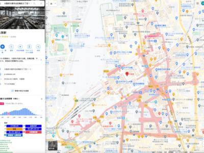 GoogleMap埋め込み方法1