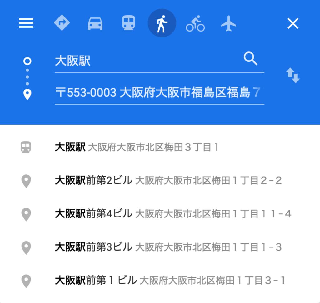 GoogleMap埋め込み方法7