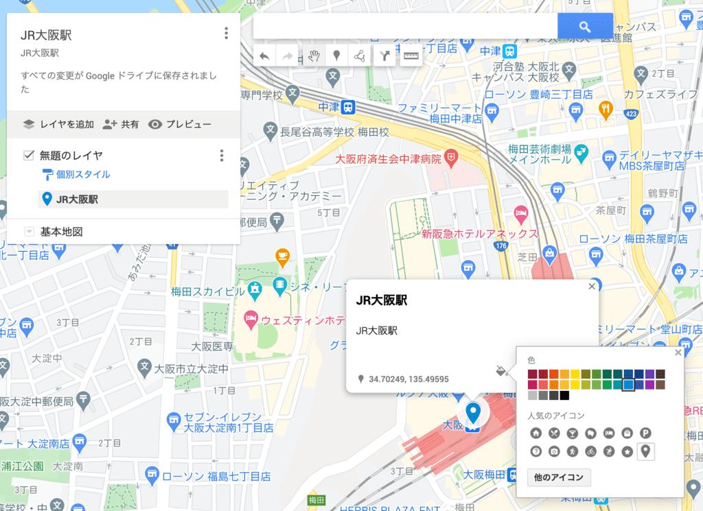 GoogleMap埋め込み方法19