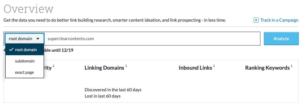 Moz.comのLink Explorer設定